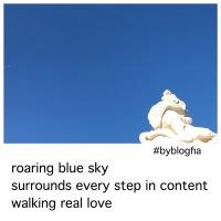 Walking Love